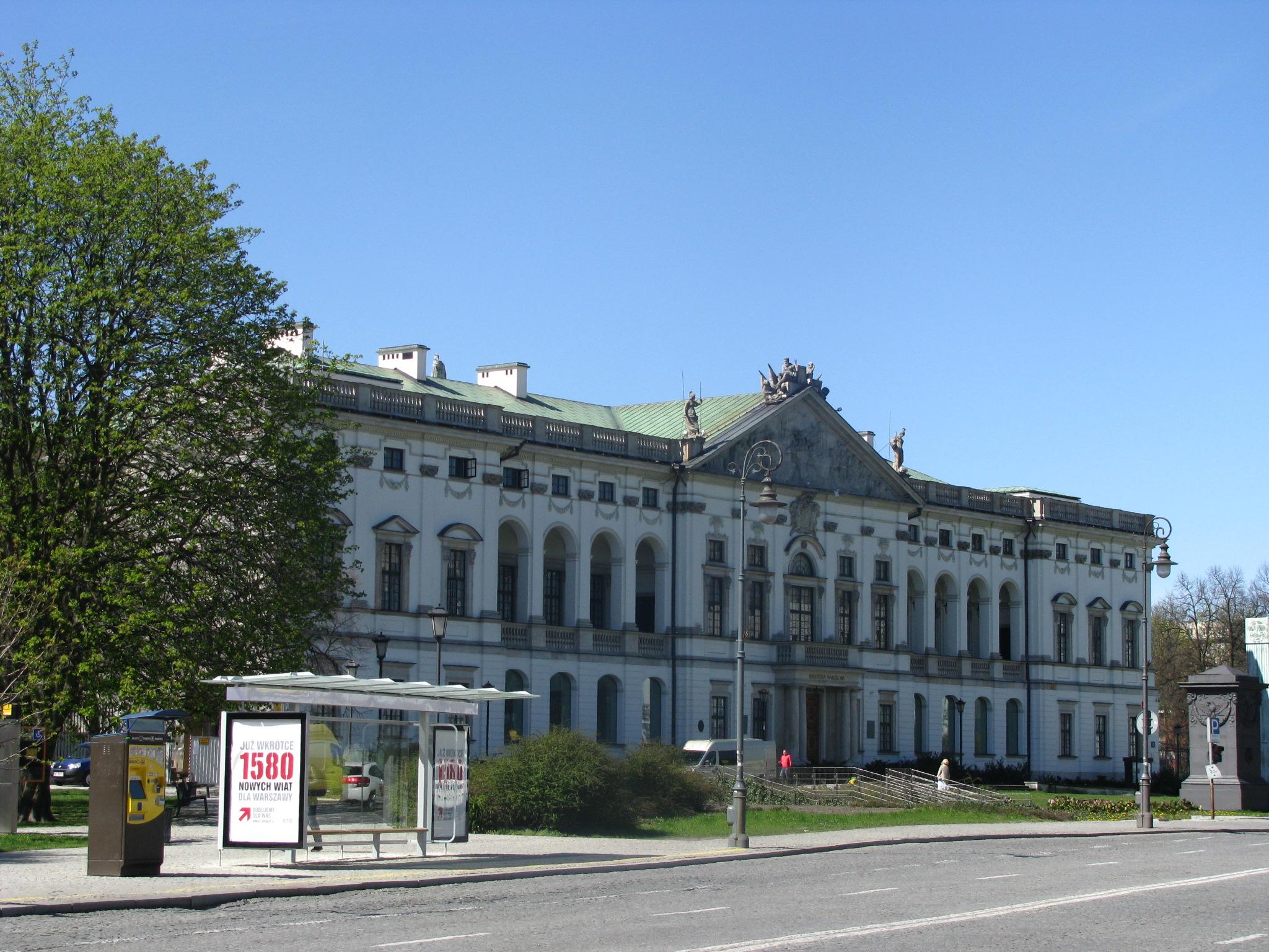 Κτίριο της Εθνικής Βιβλιοθήκης(κλειστό γι' ανακαίνιση)